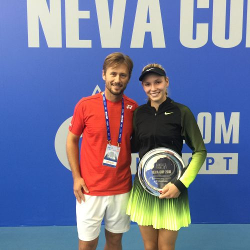 Trophy is here – ITF Women's Circuit, St. Petersburg, Russia Tennis Player Donna Vekic and Tennis Coach Nick Horvat